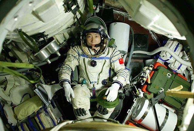 Shenzhou 5 (PRC)