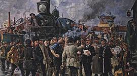 Первая Русская Революция 1905-1907гг timeline