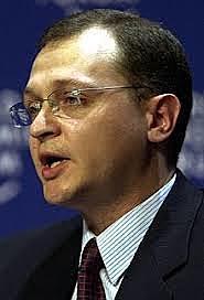 Serguéi Kirienko (1998-1998)
