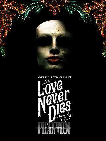 «Любовь не умрёт никогда»