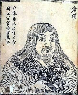 Dinastia Shang (China)