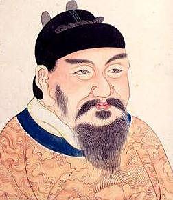 Dinastía  Tang (China)