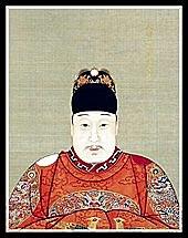Dinastía Ming (China)