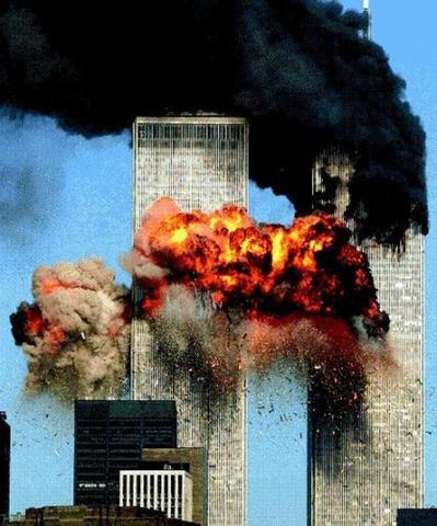 Terrorist Attack on New York City