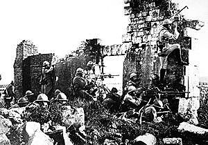 Segona Batalla de Marne