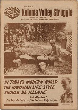 Native Hawai'i movement protests eminent domain: 1971