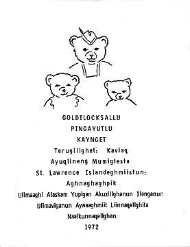 Center for study, preservation of Native languages established:1972