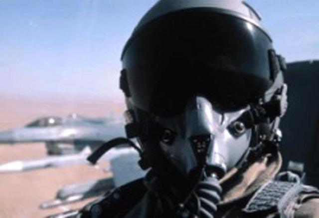 Pilotes de geures utilise un nouveau type de visière.