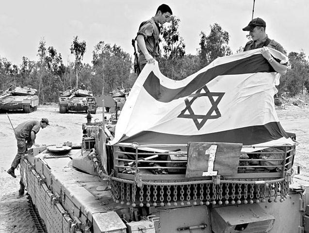 Primera guerra àrabo-israeliana