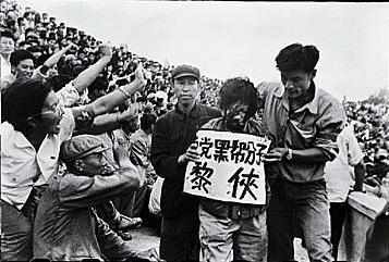 Revolució Xinesa, 1949