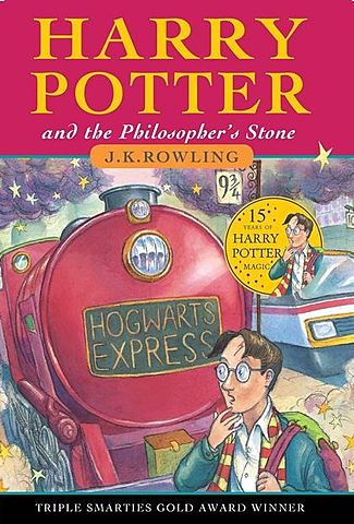 Joanne Rowling (1965 - )