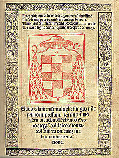 Edición de la Biblia Políglota Complutense