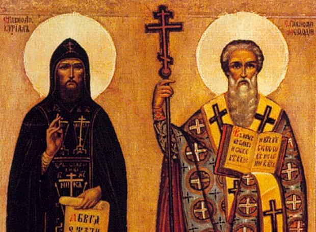 Εκχριστιανισμός των Βουλγάρων από τον Κύριλλο και το Μεθόδιο
