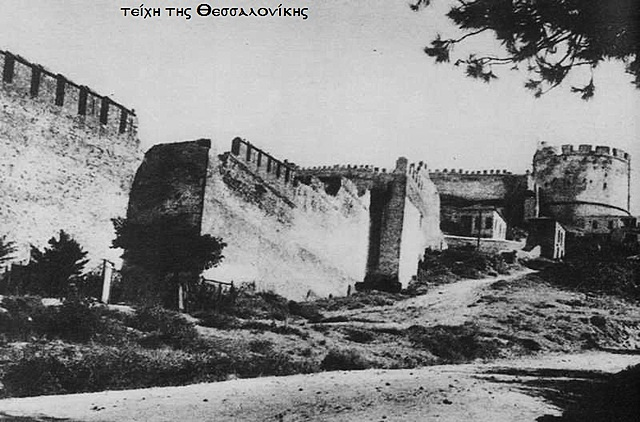 κατάληψη της Θεσσαλονίκης από τους Οθωμανούς