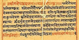 Sánscrito (Lengua culta, perfecta, correcta)