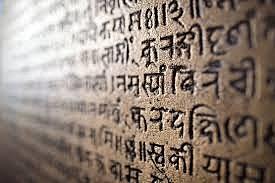 Importancia lingüística del Sánscrito.