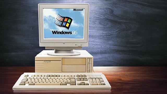inicio de windows 95