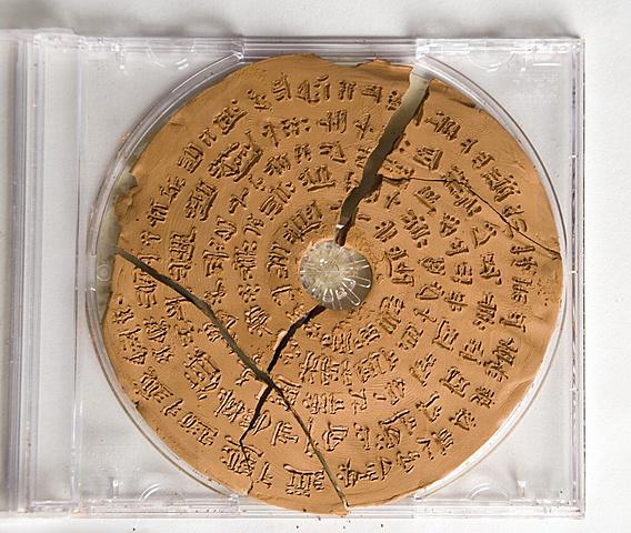 Tablas matemáticas  de Nippur