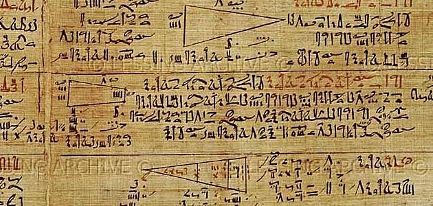 papiro de moscu