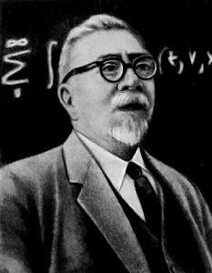 Ноберт Винер