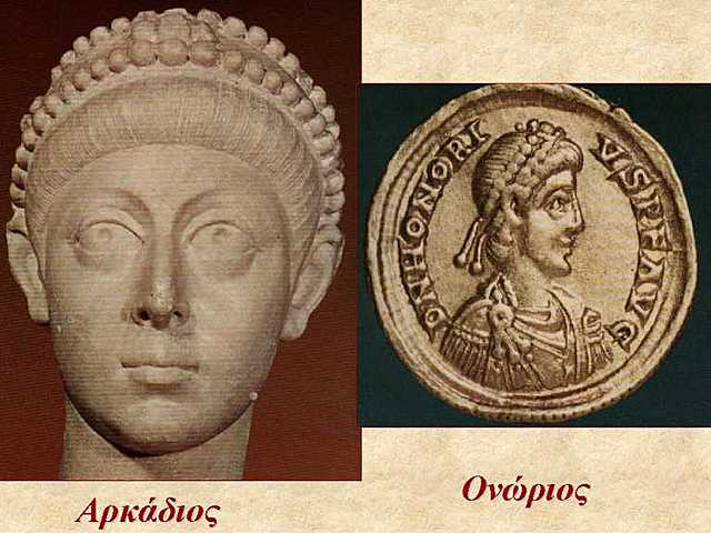 Οι γιοι του Μεγάλου Θεοδοσίου αναλαμβάνουν τη διοίκηση της Ρωμαϊκής Αυτοκρατορίας.