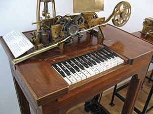 Телеграфный аппарат Юза