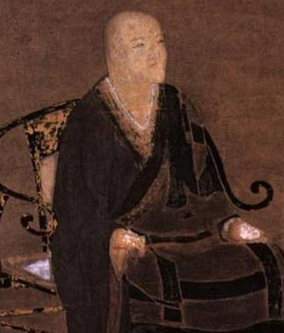 Dogen (1200 - 1253)