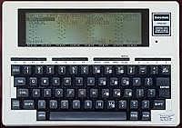 El TRS-80 Model 100