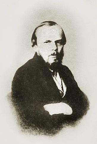 Рождение Ф. М. Достоевского.
