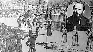 Достоевский заключён под стражу