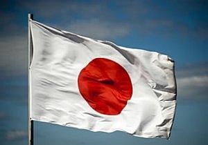 La Ronda Tokio 1973