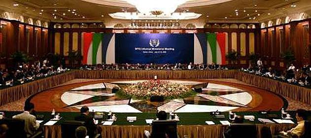 4ta Conferencia Ministerial - Doha