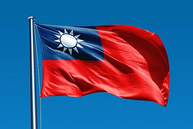 Taiwán ingresa a la OMC