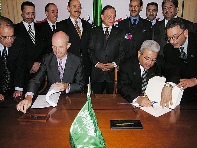 Arabia Saudi ingresa a la OMC