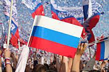 Rusia pasa a ser el 156º Miembro de la OMC.