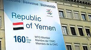 Mayo de 2014. Yemen pasa a ser el 160º Miembro de la OMC.