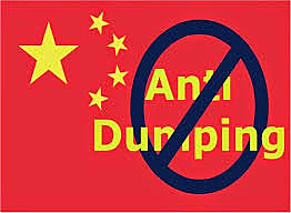 La OMC estipula que China ha violado las reglas del comercio internacional sobre medidas Anti-dumping