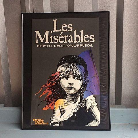 Мюзикл покидает Бродвей
