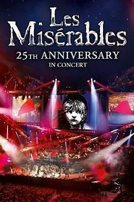 Концерт в честь 25-го дня рождения мюзикла (Вест-Энд)