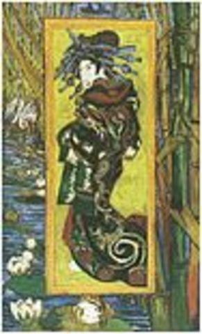 The Courtesan or Oiran (after Kesai Eisen) ( (1887)