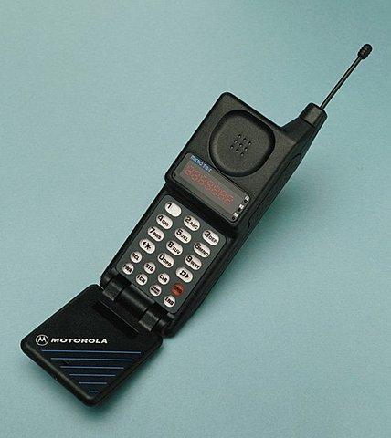 Motorola's MicroTAc