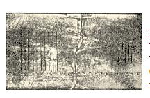 Греческий абак (Саламинская доска)