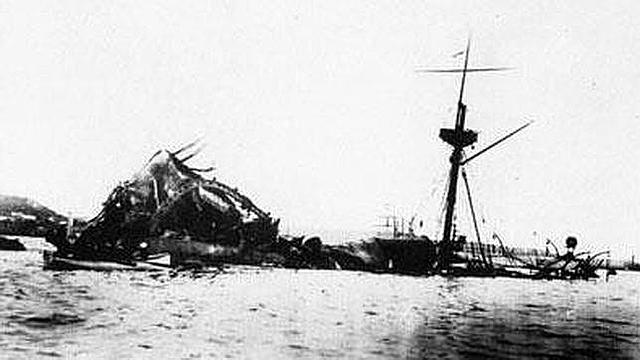 """El """"Desastre"""": pérdida de Puerto Rico, Cuba y Filipinas."""