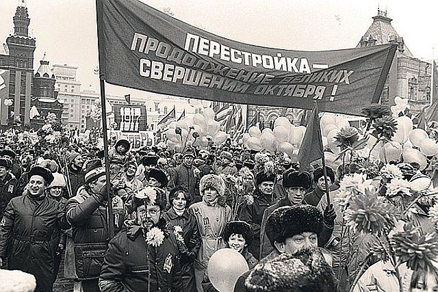 Горбачев начинает перестройку