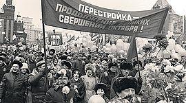 History 1985-1991 timeline