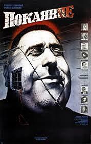 Выходит фильм про тоталитаризм