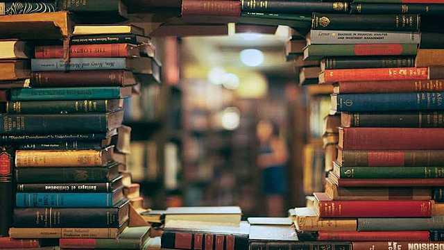Все книги передадут в фонды