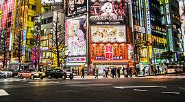 Історія Токіо timeline