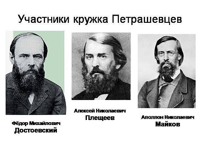 Достоевский становится постоянным членом кружка петрашевцев.