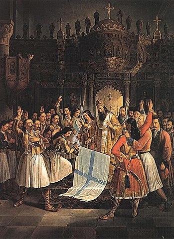 תחילת המרד הלאומי - עממי